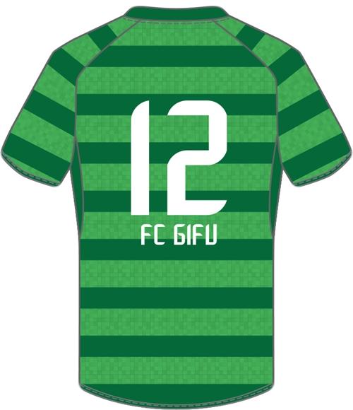 FC岐阜 2018新ユニフォーム