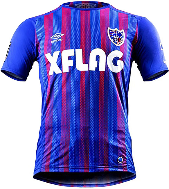FC東京、2020新ユニフォームを発表!デザインは「ピンドット ...