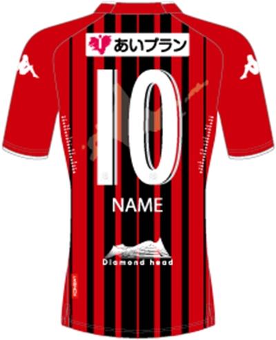 北海道コンサドーレ札幌 2018新ユニフォーム