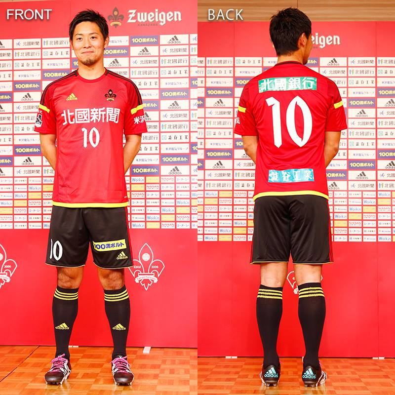 zweigen-kanazawa-2016-adidas-home-kit