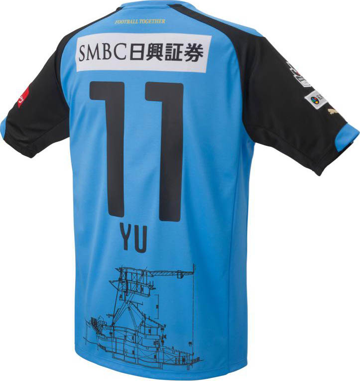 kawasaki-frontale-2015-puma-new-main-stand-of-todoroki-stadium-kit