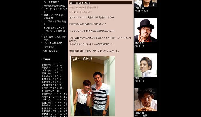2cf7e21536d03 しかし、2011年6月23日付けの長谷部のブログに佐藤さんは登場している。この時は、上述した『Going!』で共演していたようだ。