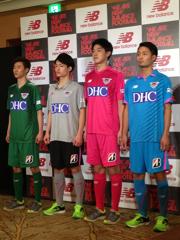 sagan-tosu-2015-new-balance