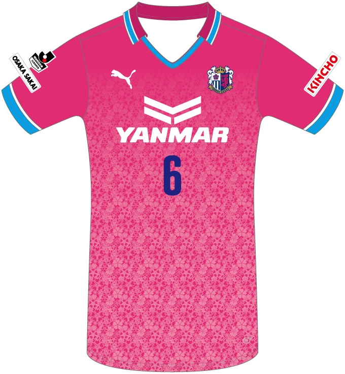 cerezo-osaka-2015-puma-kincho-stadium-5th-anniversary-kit