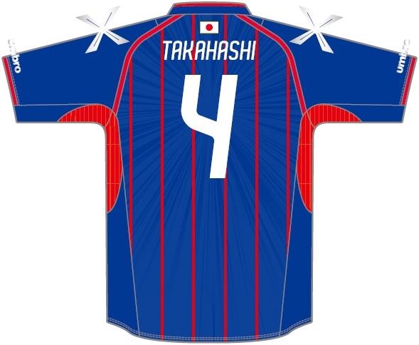 FC東京ユニフォーム
