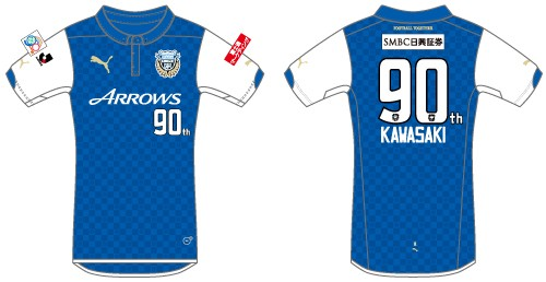 kawasaki-frontale-2014-puma-kawasaki-city-90th-anniversary
