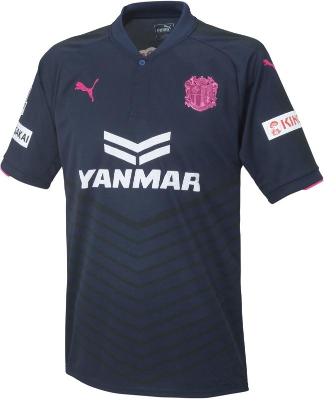 セレッソ大阪 2017夏季限定ユニフォーム