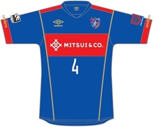 FC東京U-23ユニフォーム