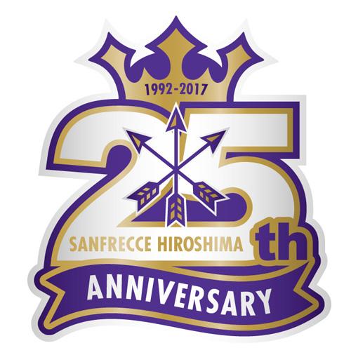 サンフレッチェ広島 新ユニフォーム